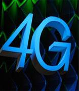 4G用户已达7.34亿 5G标准2018年出炉