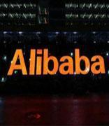阿里巴巴宣布与百联股份合作 马云说已秘密谈判八个月