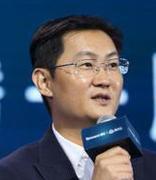 马化腾财富超310亿美元 赶超王健林成中国第二大富豪