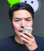 张小龙:微信之父的几次转折