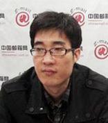 网易罗晓华、洪陆驾:深入解读邮件产业发展