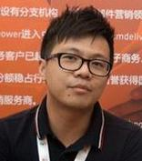 webpower谢晶:EDM服务商不应拘泥于技术流派