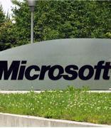 微软:Outlook.com用户超4亿 移动用户1.25亿