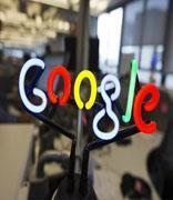谷歌股价突破860美元创历史新高:市值超微软