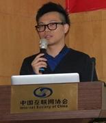 webpower中国区谢晶受邀出席2013酒店营销高峰论坛发表演讲
