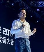 李彦宏参加中美战略与经济对话 发言为VIE正名