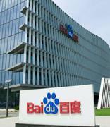 2013中国反垃圾信息年会嘉宾:百度安全技术架构师 梁泉