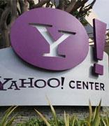 中国雅虎门户业务明起停止服务 团队转做公益