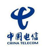 中国电信2017年营收3662.29亿元 同比增长3.9%