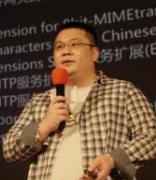 Coremail公司总裁陈磊华:360安全邮件是端到端的邮件安全解决方案
