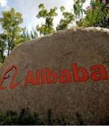 传阿里巴巴集团周三将启动40亿美元银团贷款