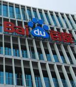 百度宣布借贷20亿美元 已同21家银行签协议