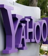 雅虎宣布移动广告居全球第三 500员工在做APP