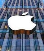 苹果总部挂骄傲旗帜:为庆祝同性婚姻合法