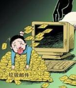 反垃圾反病毒Rich Firewall安全网关让企业邮箱更健康
