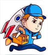 马云说每天一亿包裹时代即将来临,反而会有很多物流公司要倒闭?
