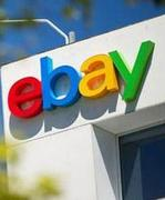 eBay第二季度财报:营收26.4亿美元 净利同比大增