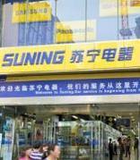 苏宁易购总裁谈京东百万门店计划:更多的是纸上谈兵