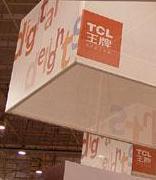 TCL重组方案获临时股东大会通过 将转型为科技企业