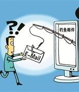 """美华人代考代写""""枪手""""发邮件拉客 少数留学生上当"""