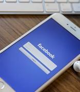 脸书未经用户许可上传150万用户邮件联系人