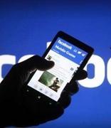 """150万用户的邮箱联系人被Facebook""""无意中上传""""!"""