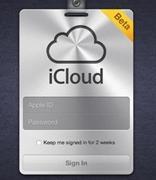 苹果iCloud邮箱密码忘了怎么办