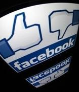 Facebook在纽约的电子邮件收集实践正在接受调查