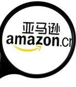 """"""".amazon""""域名归谁?官司耗时7年电商要赢雨林要输"""