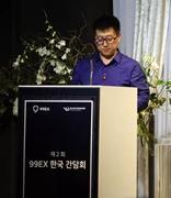 张羽:Foresee,构建人人受益的网红孵化平台