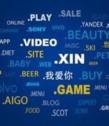 外媒又爆出价值近千万的域名,引众多企业抢购