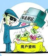 上海交大泄漏8.4TB电子邮件数据