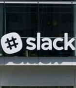 Slack的新集成标志着电子邮件的战争结束