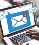 ASRC 2019 年第二季度电子邮件安全趋势