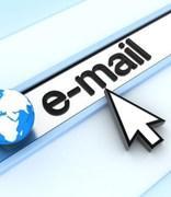 如何让黑客远离您的电子邮件