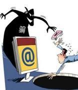 AIG网络安全理赔报告:商务邮件诈骗成网络安全主要威胁