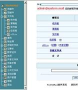 Rspamd 2.0 发布,高级垃圾邮件过滤系统