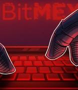 我们可能小看了BitMEX电子邮件数据泄露带来的影响