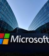 微软在电子邮件搜索授权上诉中召集强大的朋友