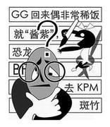 从电子邮件到词媒体:中国网络语言三十年发展历程研究