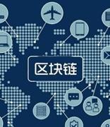 韩国邮局将于明年初推出首款基于区块链的电子邮件解决方案