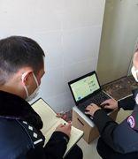 境外黑客邮件攻击居民网络 天津网安提醒及时升级杀毒软件