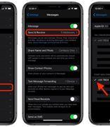 教大家如何停止将苹果手机iPhone邮件作为垃圾邮件发送