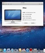 苹果的Mac OS X和iOS操作系统开发了同名的第三方电子邮件客户端