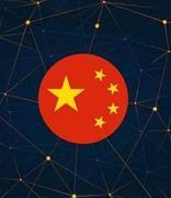 2月中国披露37个区块链应用 防疫项目占比超六成