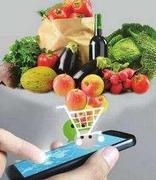 商务部:强化电商扶贫 多渠道解决农产品卖难问题