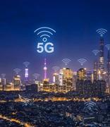 上海首个5G产业园正式开园 总投资达130亿元