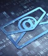 你的电子邮件足够安全吗?