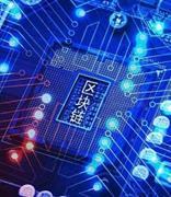 2020数字中国创新大赛即将上线区块链赛道