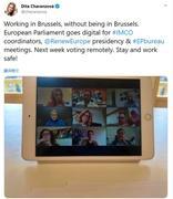 疫情期间欧洲议会将通过电子邮件方式进行电子投票